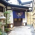 京都弘燒肉