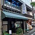 京都喫茶ソワレ(Soirée)