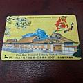 昇龍道名古屋巴士地鐵通用一日乘車券