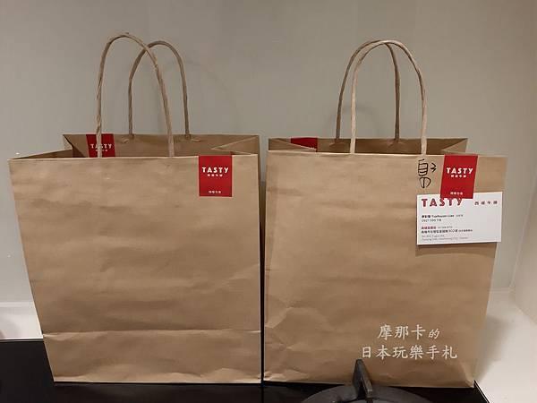 西堤牛排外帶餐盒_手提袋.jpg