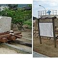 大阪殘石紀念公園