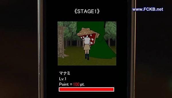[www.van698.com]美女狩獵_DVD.rmvb_20120918_103958.809