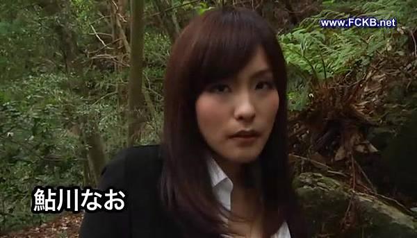[www.van698.com]美女狩獵_DVD.rmvb_20120918_103923.490