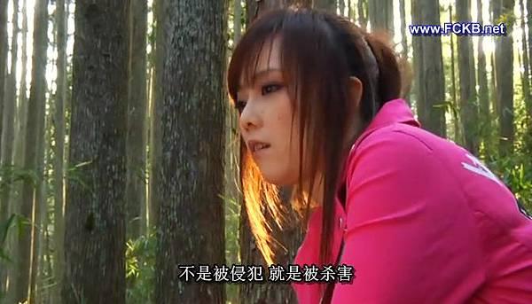 [www.van698.com]美女狩獵_DVD.rmvb_20120918_104104.203