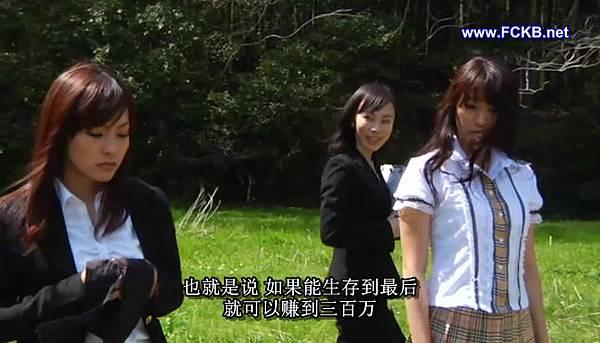 [www.van698.com]美女狩獵_DVD.rmvb_20120918_104023.504