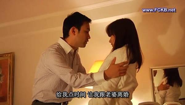 [www.van698.com]美女狩獵_DVD.rmvb_20120918_104257.305