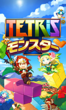 Tetris-Monster1.jpeg