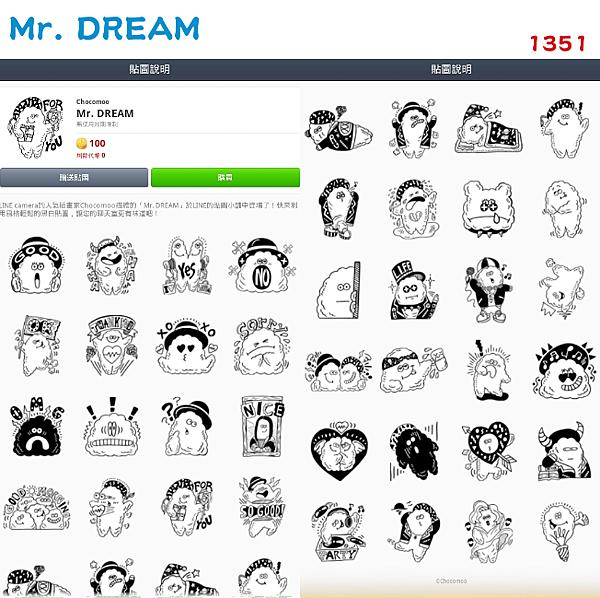 1351 - Mr. DREAM.png