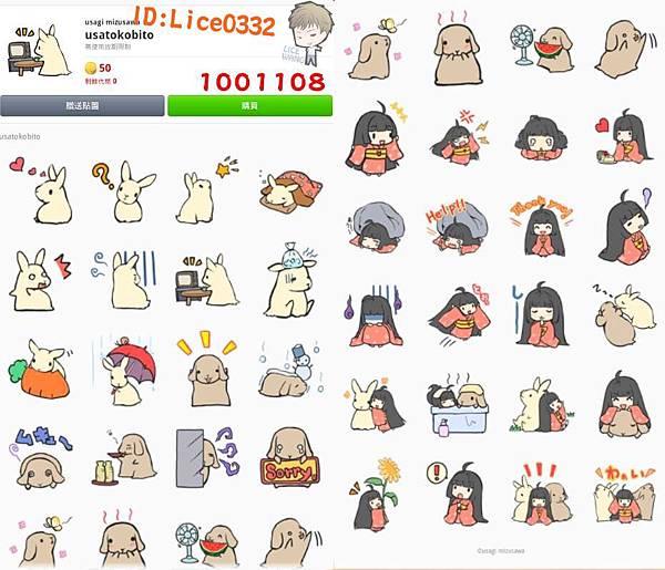 1001108