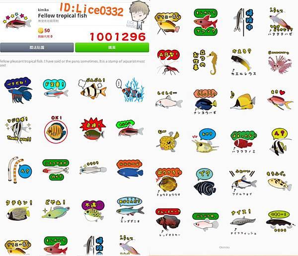 1001296