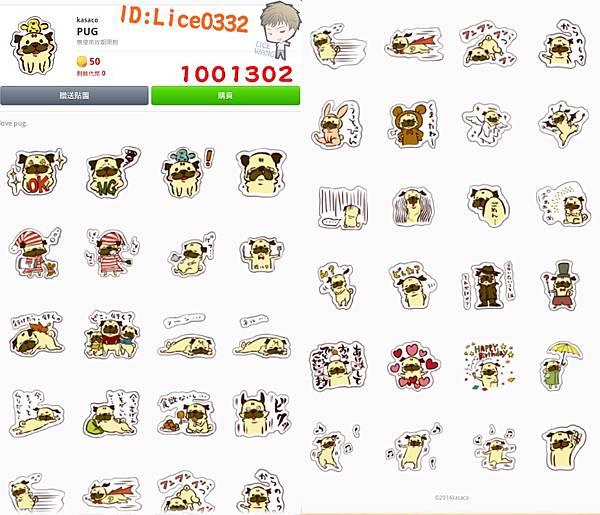 1001302