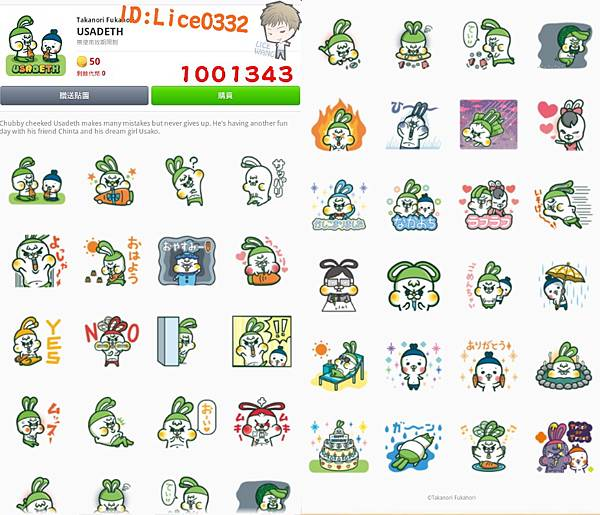 1001343