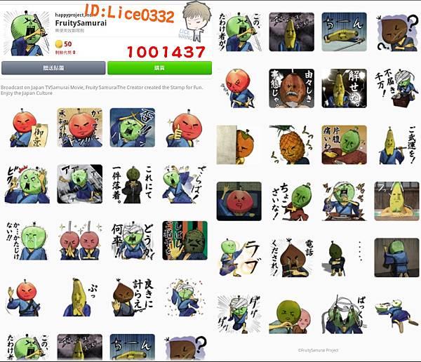 1001437