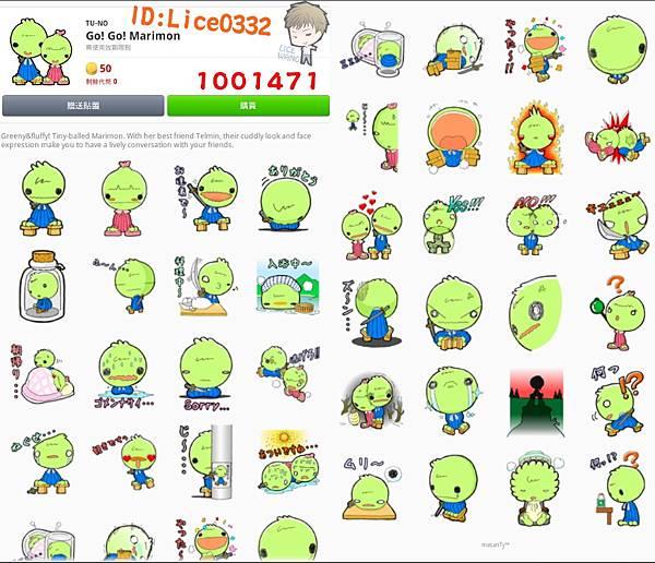 1001471
