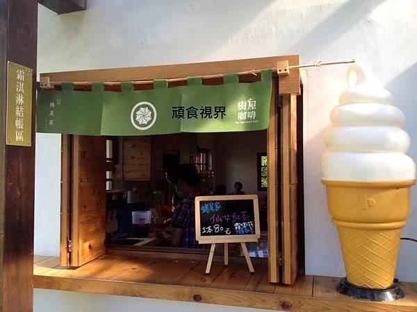 仙女紅茶-1.jpg