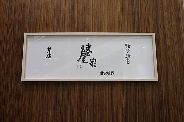 IMG_5571-1.jpg