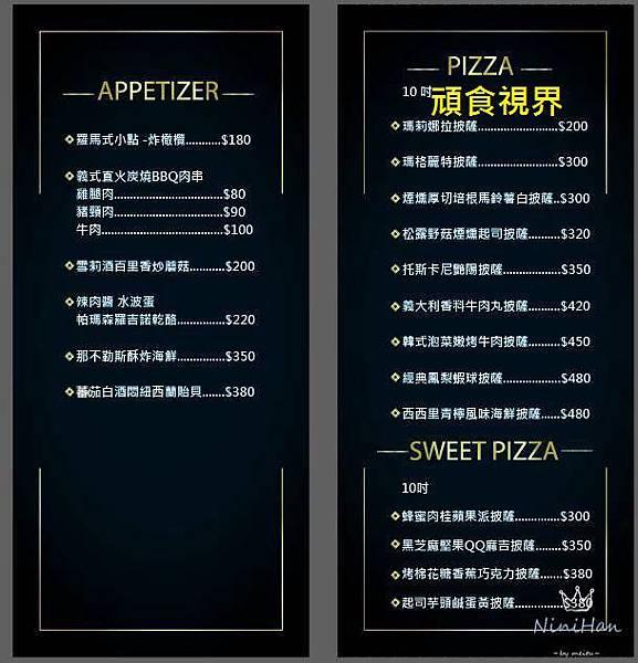 菜單2-1.jpg