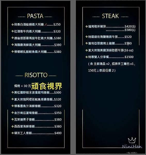 菜單3-1.jpg