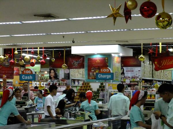 AYALY-超市