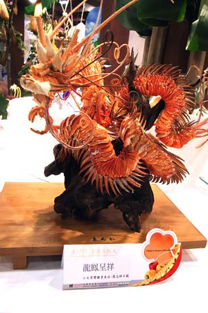2007台灣美食展