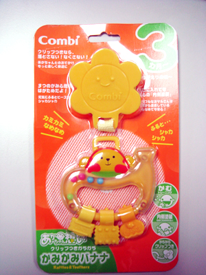 combi玩具