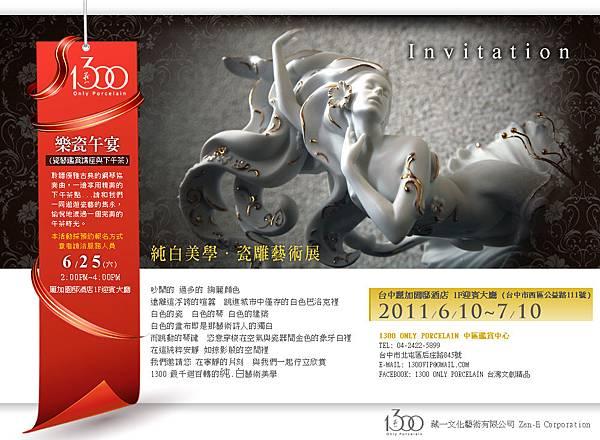 Invitation-card-for-1300-7.jpg