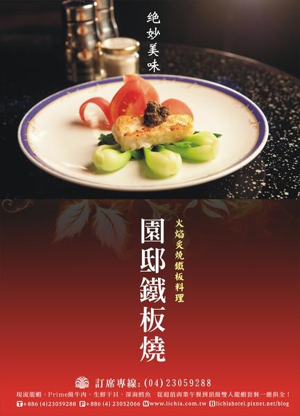 0909館內形象海報B3-2.JPG