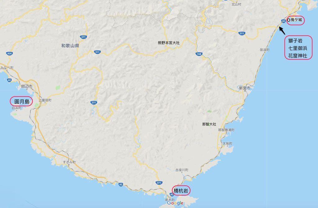 Google_地圖.jpg
