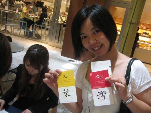 027.midtown內幫遊客代寫七夕願望的活動.JPG