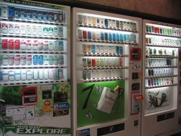 061.到處都有的香煙販賣機.JPG