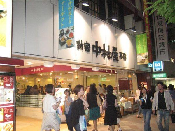 062.晚餐是相當有名的中村屋咖哩.JPG