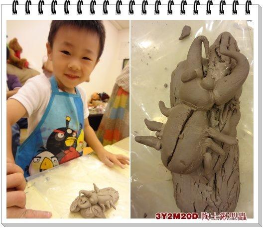 201207鍬型蟲.JPG