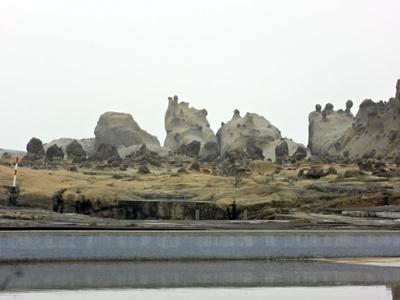 和平島地岩.JPG