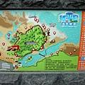 和平島地圖.JPG