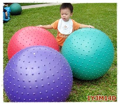三顆球.jpg