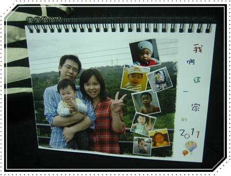 2011桌曆pic 004-1.jpg