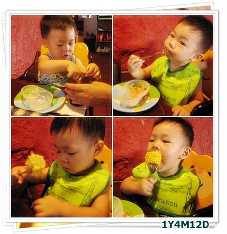 吃飯.jpg