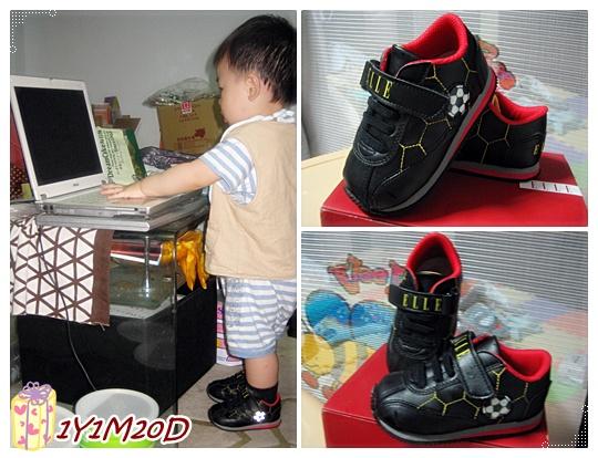 新鞋1.jpg