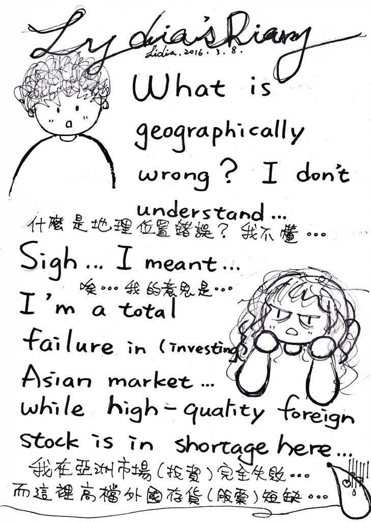 I am a total failure in Asian market