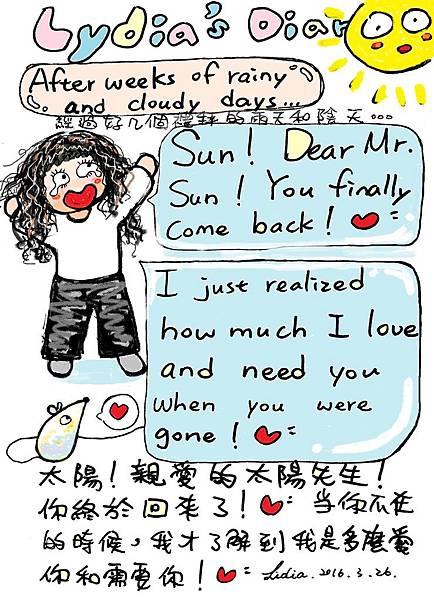 I love you Mr. Sun
