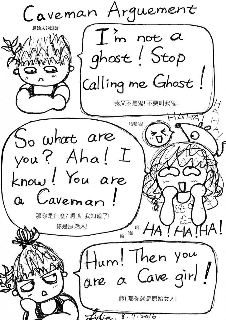 Caveman argument