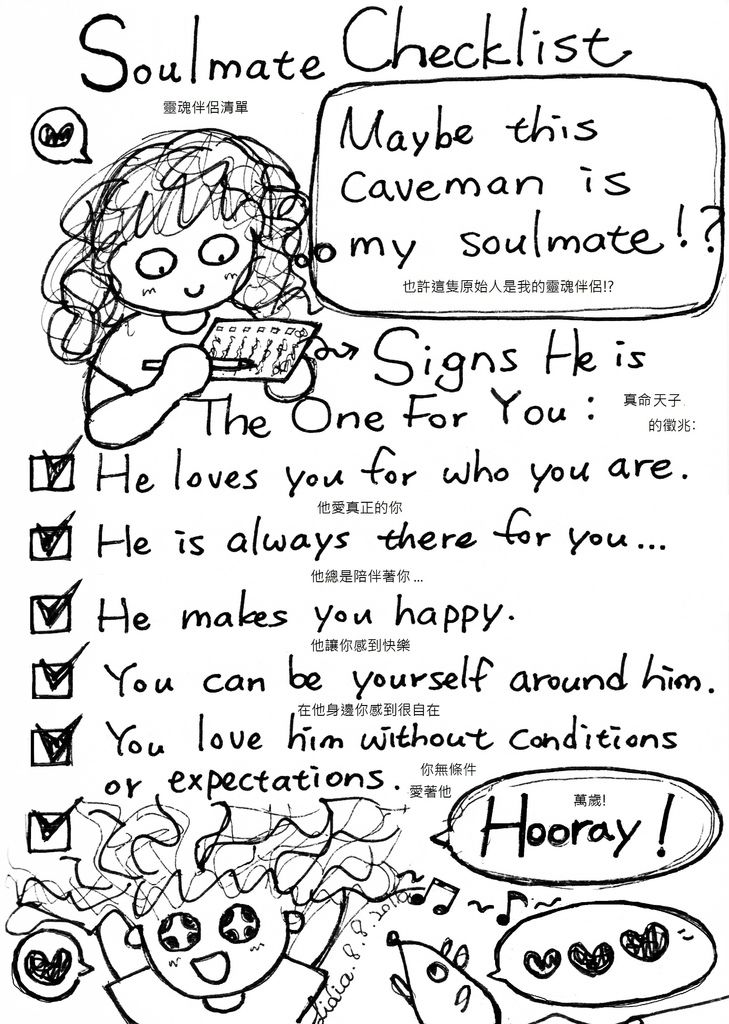 soulmate checklist