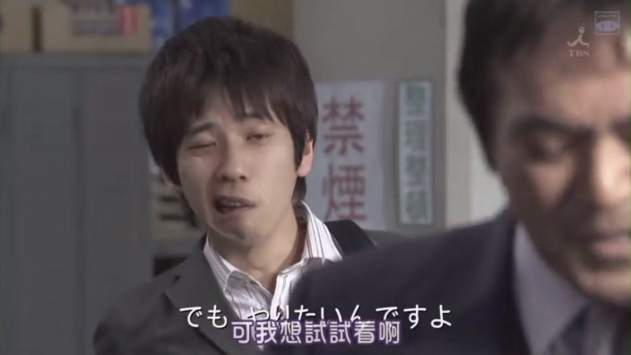 [SUBPIG][永不放棄/DOOR TO DOOR (SP)][(012199)22-35-35].JPG