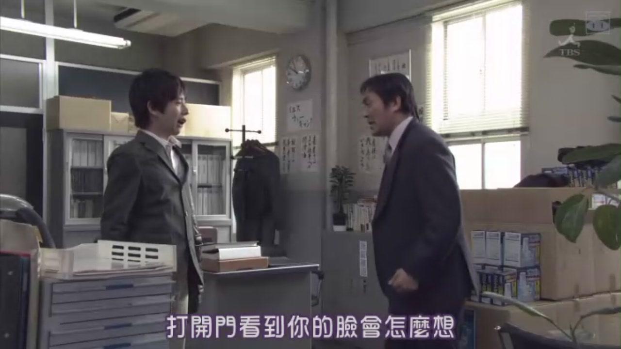 [SUBPIG][永不放棄/DOOR TO DOOR (SP)][(012319)01-07-25].JPG