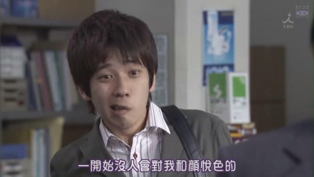 [SUBPIG][永不放棄/DOOR TO DOOR (SP)][(012937)22-36-21].JPG