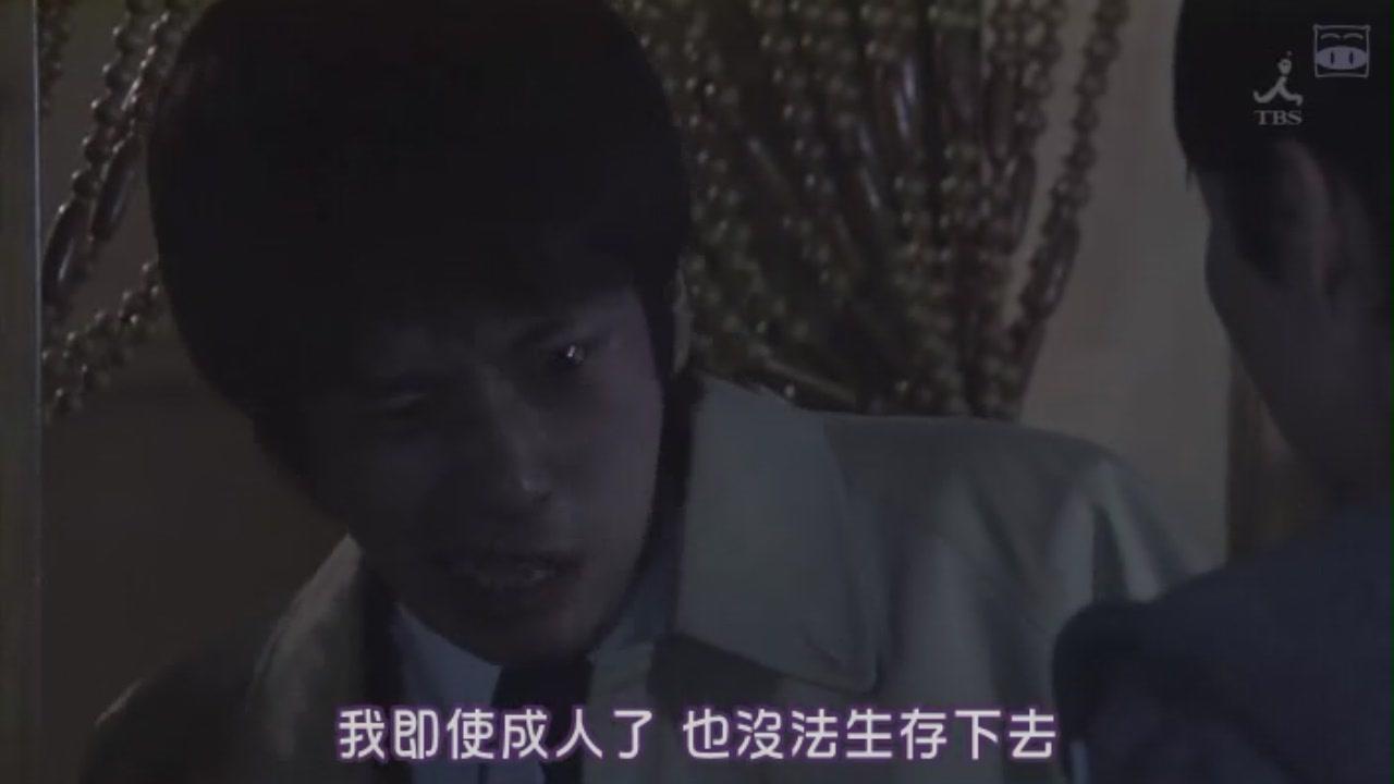 [SUBPIG][永不放棄/DOOR TO DOOR (SP)][(073258)00-56-10].JPG