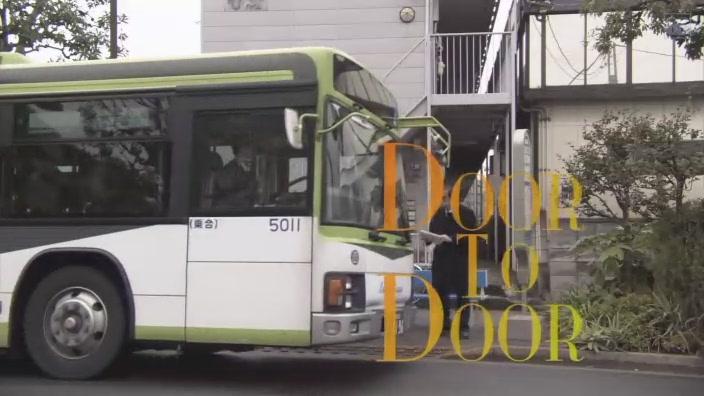 [SUBPIG][永不放棄/DOOR TO DOOR (SP)][(023710)01-47-44].JPG