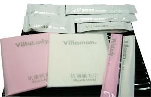 villaman系列組