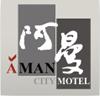 阿曼motel