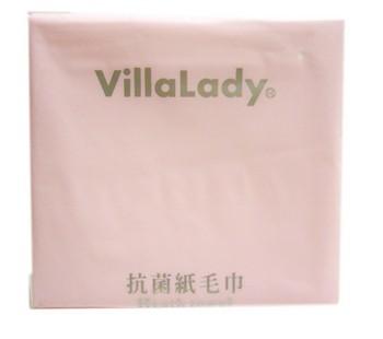 villawoman抗菌紙巾.jpg